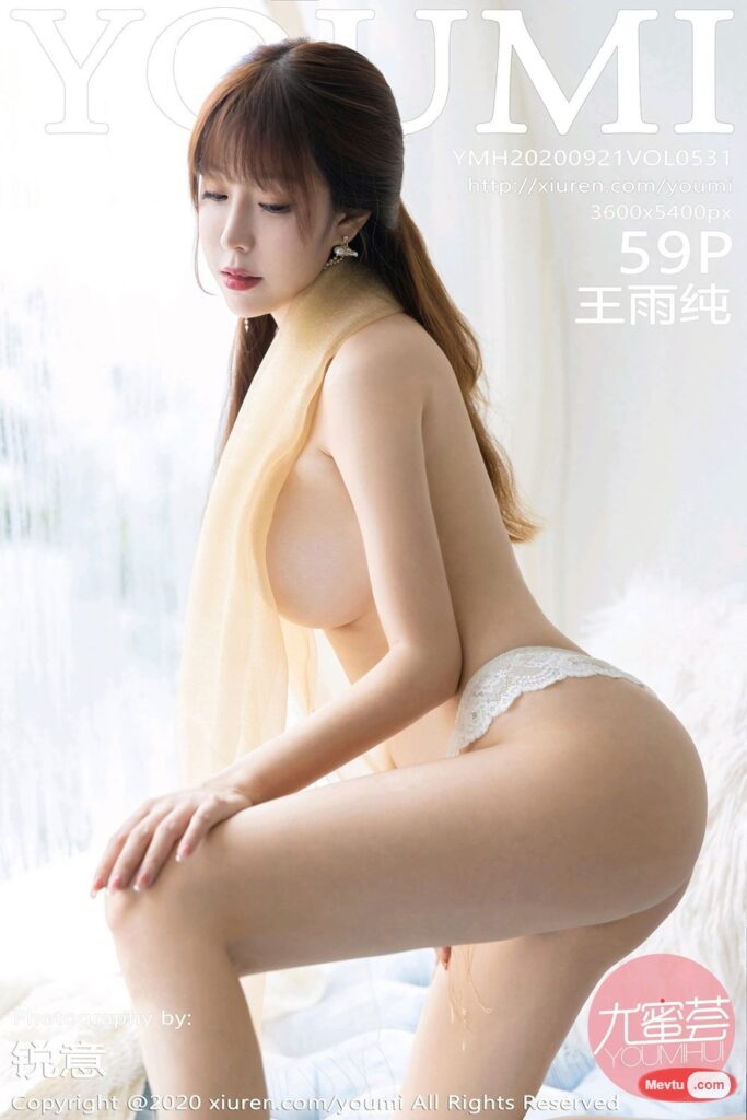 [YOUMI尤蜜荟] 2020.09.21 Vol.531 王雨纯全集在线 性感美女-第1张
