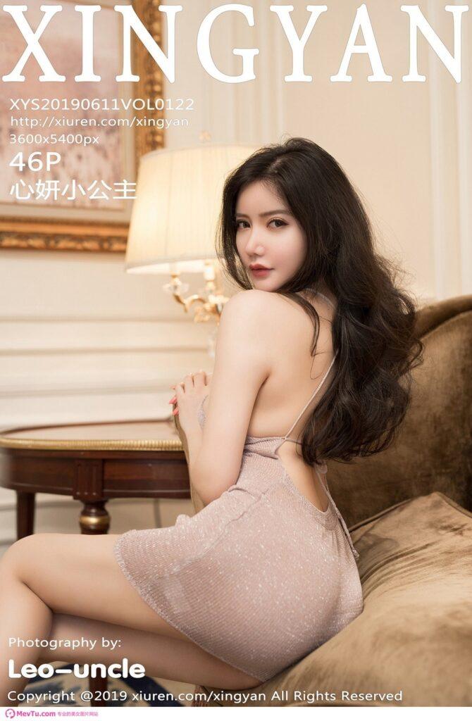 [XINGYAN星颜社] Vol.122 心妍小公主 在线全集浏览 性感美女-第1张