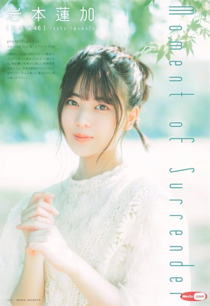"""美少女:""""真女神""""!Renka Iwamoto 岩本莲加_ UTB 2020.11 (アップトゥボーイ 2020年11月号) 清纯美女-第1张"""