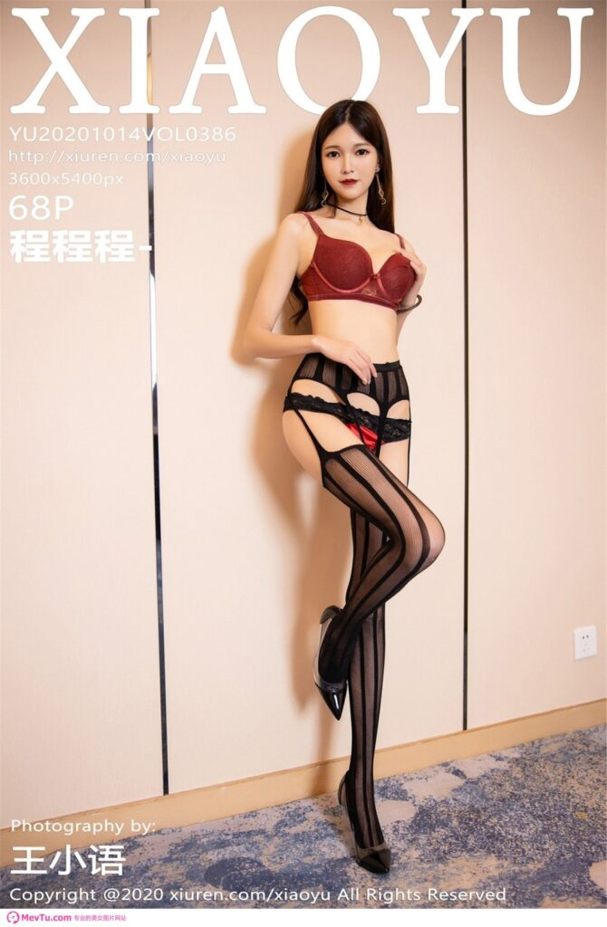 [XiaoYu语画界] 2020.10.14 VOL.386 程程程 性感美女-第1张