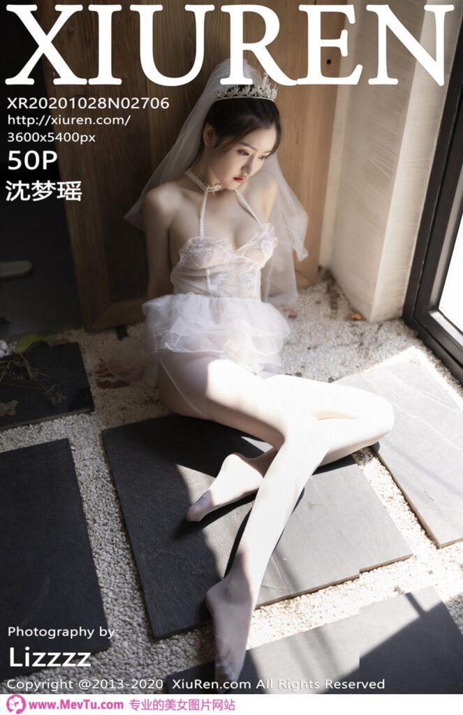 [XIUREN秀人网] 2020.10.28 Vol.2706 沈夢瑤 性感美女-第1张