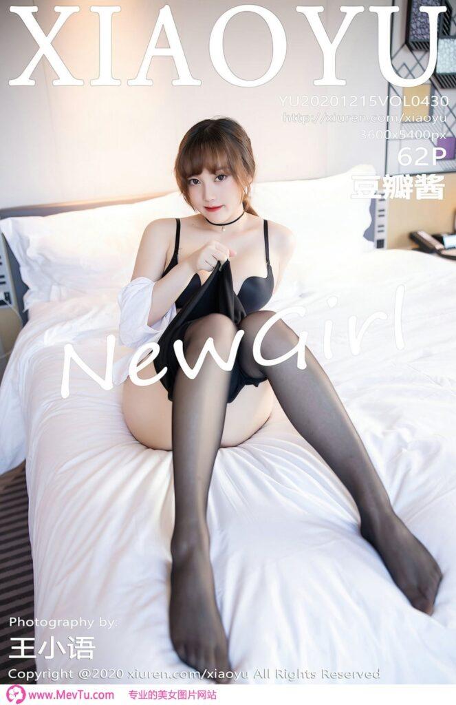 [XiaoYu语画界] 2020.12.15 Vol.430 豆瓣醬 性感美女-第1张