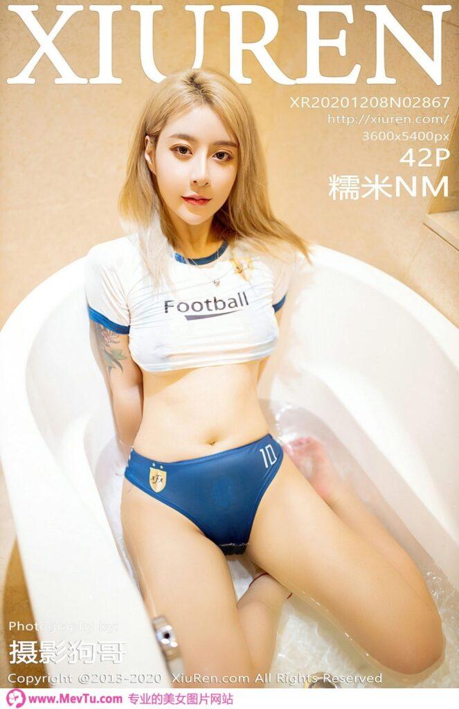 [XIUREN秀人网] 2020.12.08 No.2867 糯米NM 性感美女-第1张