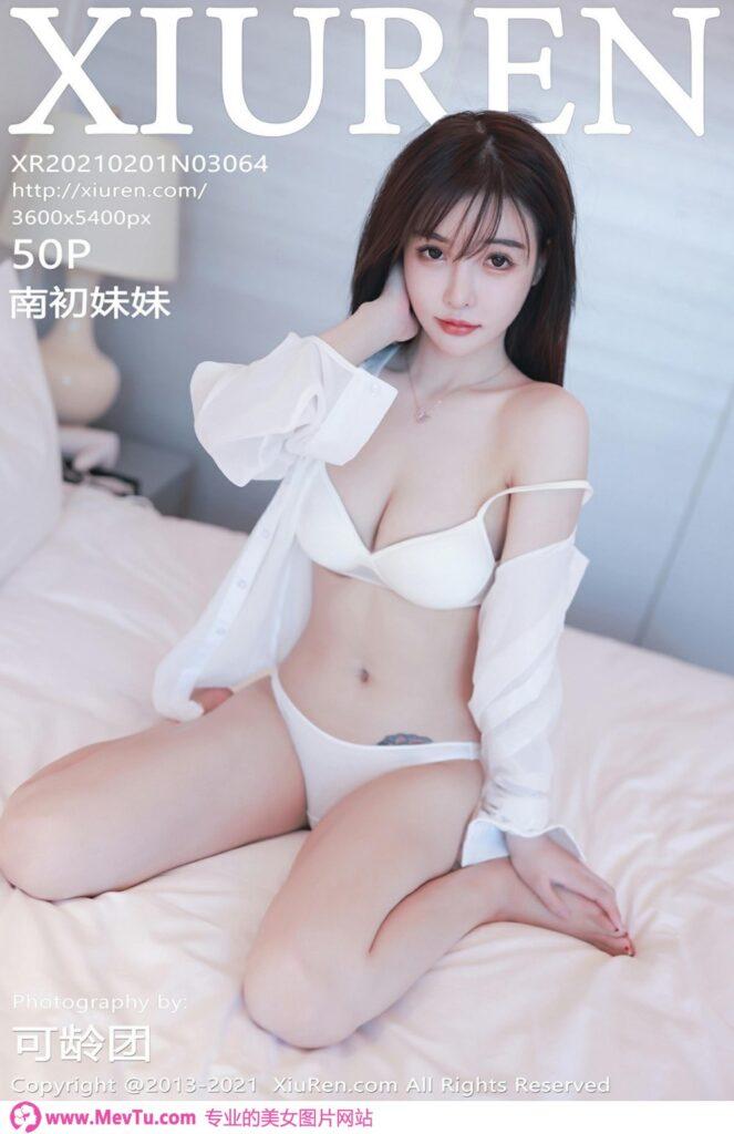 [XIUREN秀人网]  2021 No.3064 南初妹妹 在线浏览 性感美女-第1张